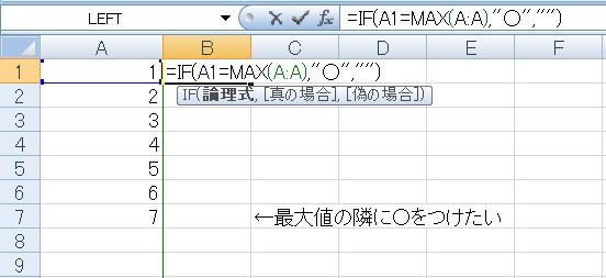 maxck2