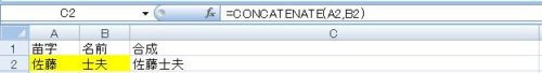 concatenate3