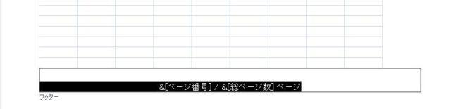 header12