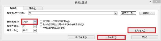 kensaku6