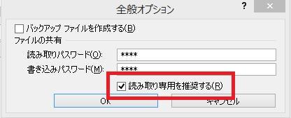 password7