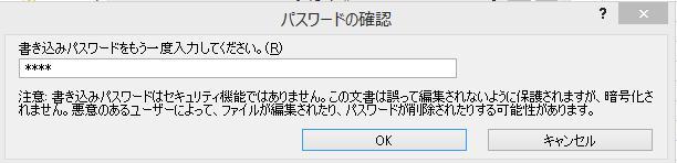 password9