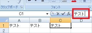 copy11