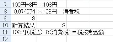 gyakuzei6
