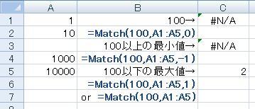 match8