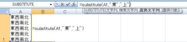 substitute1