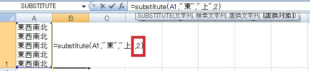 substitute3