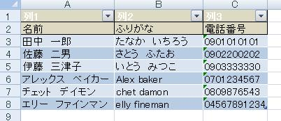 table5