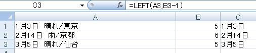findleft7
