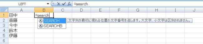 search1