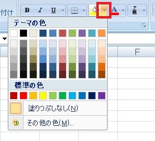 colorindex4