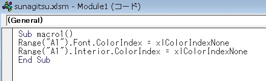 colorindex5