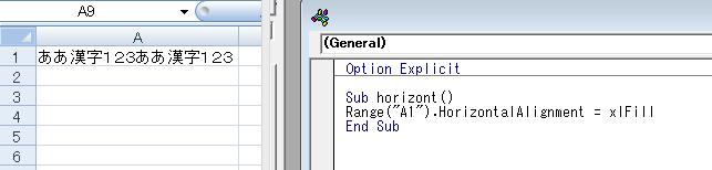 horizontal6