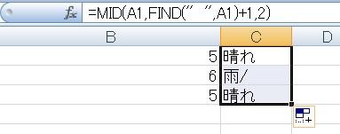 midfind10