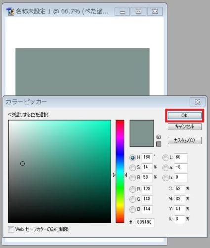 paintit5
