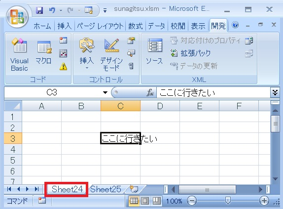 sheetsselect2