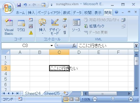 sheetsselect6