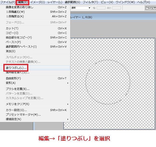 circle9