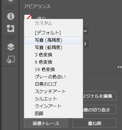 haichi6
