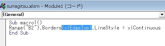 anotherlinestyle1