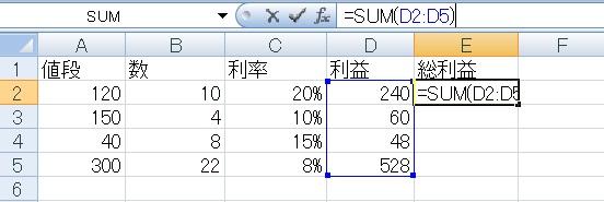 sump2