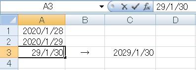 2020_4