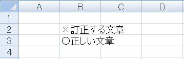 ctrl5_1