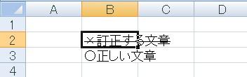 ctrl5_3