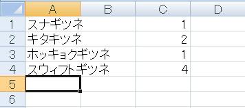 autocomplete1
