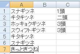 autocomplete10