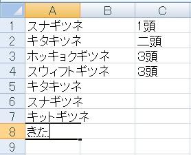 autocomplete11