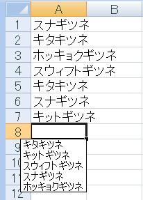 autocomplete13