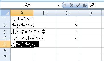 autocomplete2