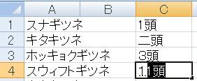 autocomplete6