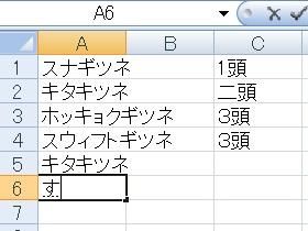 autocomplete7