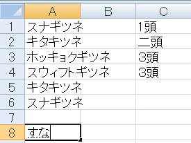 autocomplete9