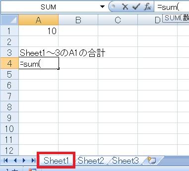 sheet5