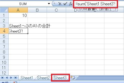 sheet6