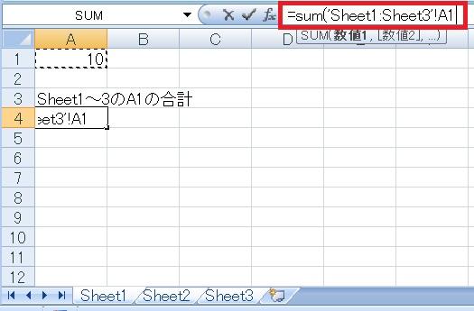 sheet7