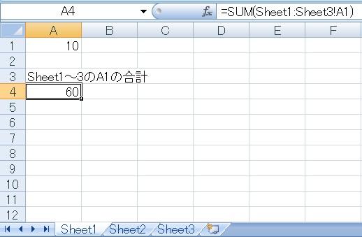 sheet8
