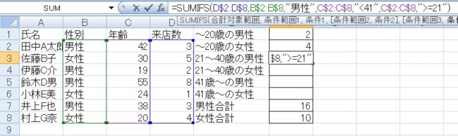 sumifs12