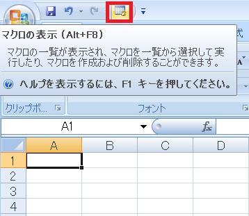 altf11_6