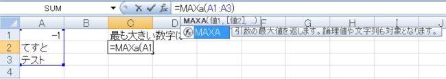 maxa5