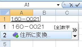 postalcode3