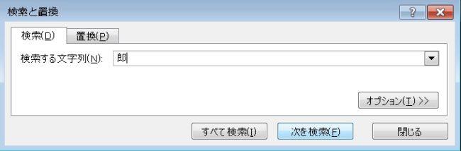 search3