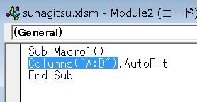 autofit6