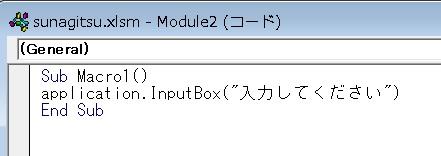 inputbox1