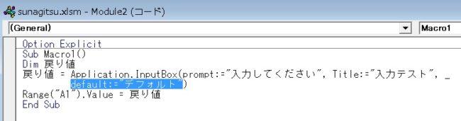 inputbox12