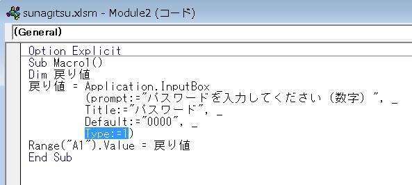 inputbox15