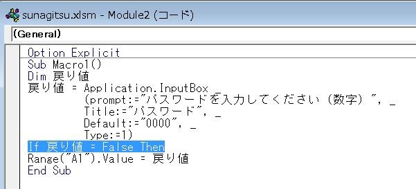 inputbox20
